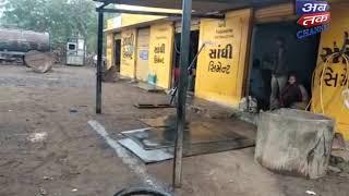 Kutch RainFall | Gujarat | Abtak Media