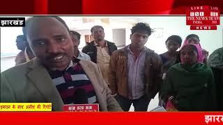 [ Jharkhand ] झारखण्ड के रामगढ़ में प्रदेश महासचिव ज़ोया परवीन ने चितरपुर बीडीओ से की मुलाकात