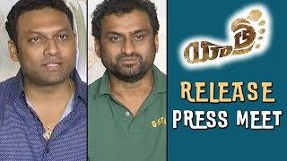 Yatra Movie Press Meet | Mahi V Raghav | YSR Biopic