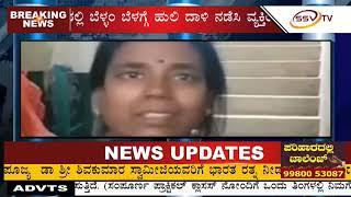 00 ಸಿಲ್ಕ್ ಸೀರೆಗಳನ್ನು ದೋಚಿ ಪರಾರಿಯಾಗಿರುವ ಘಟನೆ SSV TV NEWS 28/01/2019