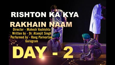 Day 02 Highlights | 30th Jan | 14th TFT Winter Theatre Festival 2019 | Chandigarh | Theatre For Theatre | RFE