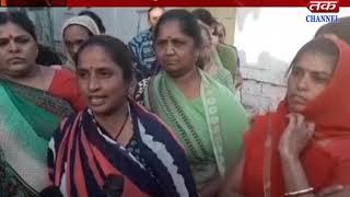 Gariyadhar - Disturbed women in water problem