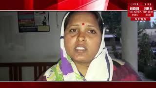 [ Jharkhand ] पलामू में अपराधियों का हौसले बुलंद, दिनदहाड़े महिला से डेढ़ लाख की लूट / THE NEWS INDIA