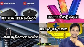Technews in telugu 268 : Redmi note 7 launch date,Pubg Ban,Jio Giga fiber,Whatsapp Bug,Email Hack