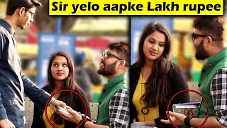 EPIC Lottery Prank on Cute Girls | Unglibaaz