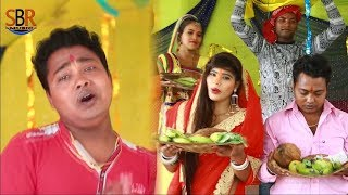 2017 सुपर हित छठ गीत | Aaju Ke Dinawa Lagawala Nu Ho | Gajodhar | 2017 Hit Chhath Songs