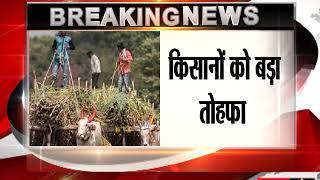 Budget 2019: किसानों को बड़ा तोहफा, हर साल 6 हजार रुपये सीधे खाते में ट्रांसफर करेगी सरकार