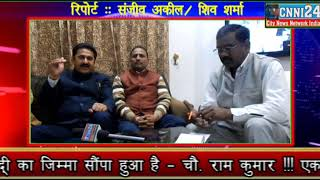 पूर्व विधायक राम कुमार , दून ने क्यो भाजपा को कोसा