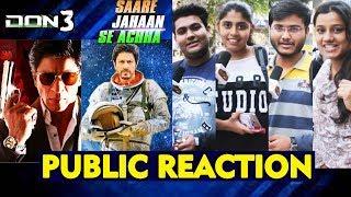 Don 3 Vs Sare Jahan se Accha  | Shahrukh Khan Ne Konsi Film Karni Chahiye ? | PUBLIC REACTION