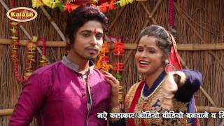 लचकेला निमिया के डाढ़ - Mori Maiya Aihe || Sanjay Sagar || Bhojpuri Devi Geet 2017