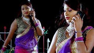 देखिये अपने यार से मिलने के लिए इस लड़की ने क्या किया - Harendra Kashyap   Bhojpuri Hot Song