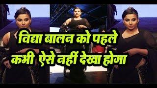 विद्या बालन को इस हालत में नहीं देखा होगा कभी | Watch Vidya Ramp Walk At LFW  | Vidya Balan pregnant
