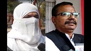 महिला ने भोपाल नगर निगम नेता प्रतिपक्ष पर लगाया दुष्कर्म का आरोप | Bhopal News | Crime News