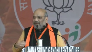 Shri Amit Shah addresses Booth Adhyaksh Sammelan in Amroha, Uttar Pradesh