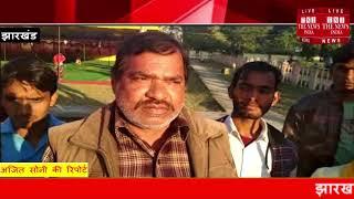 [ Jharkhand ] गुमला में राज्यपाल द्रौपदी मुर्मू जुटान कार्यक्रम में बतौर मुख्य अतिथि शिरकत करेंगी आज