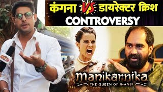 Manikarnika Kangana Vs Dir Krish Controversy | Kangana Ranaut Fan Reaction