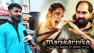 Kangana Is A Brave Girl | Manikarnika Kangana Vs Director Krish Controversy | Fan Reaction