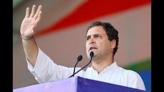 Congress President Rahul Gandhi addresses Jan Akanksha Rally at Gandhi Maidan, Patna, Bihar