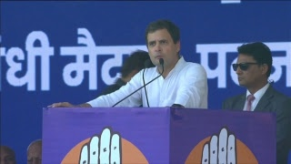 LIVE- Congress President Rahul Gandhi addresses Jan Akanksha Rally at Gandhi Maidan, Patna, Bihar