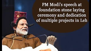PM Modi's speech at foundation stone laying ceremony and dedication of multiple projects in Leh
