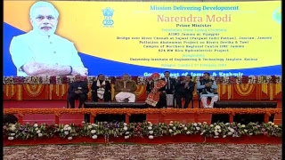 PM Shri Narendra Modi lays foundation stone and inaugurates development projects in Jammu