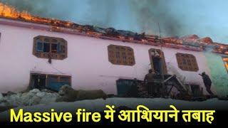 Ramban के चब्बा इलाके में massive fire, 4 residential house राख के ढेर में तब्दील