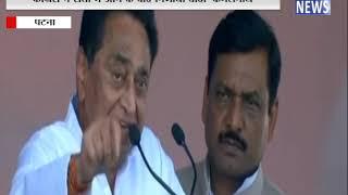 कांग्रेस ने सत्ता में आने के बाद निभाया वादा- कमलनाथ || ANV NEWS NATIONAL
