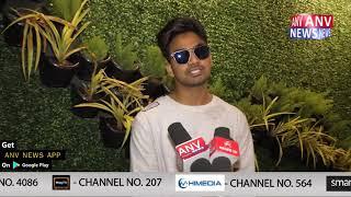 बिग बॉस फेम अर्शी खान ने की ANV NEWS से ख़ास बातचीत || ANV NEWS CHANDIGARH