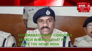 HYDERABAD NEWS  CORDON & SEARCH IN MANGALHAT PS LIMITS THE NEWS INDIA