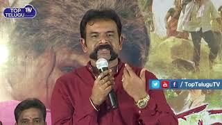 Dandupalyam 4 Press Meet | Dandupalyam 4 First Look | Dandupalyam 4 Trailer | Top Telugu TV