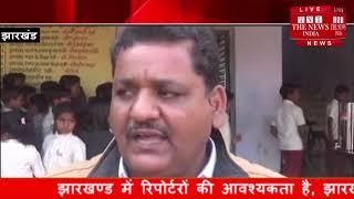 [ Devgarh ] देवघर में बीजेपी नेता स्वच्छ भारत मिशन का विशेष अभियान चला कर मिशाल पेश कर रहे