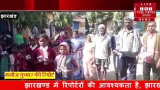 [ Jharkhand ] सिविक ऐक्शन प्लान के तहत CRPF 26वीं बटालियन ने मेडिकल कैम्प का किया आयोजन