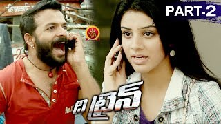 The Train Full Movie Part 2 - Latest Telugu Full Movies - Mammooty, Jayasurya, Anchal