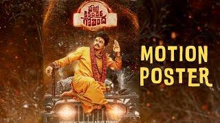 Vajra Kavachadhara Govinda Motion Poster   Saptagiri   Latest Telugu Trailers