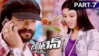 The Train Full Movie Part 7 - Latest Telugu Full Movies - Mammooty, Jayasurya, Anchal