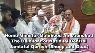 Mahmood Ali | Launched The Calendar of National Markazae Jamiatu Quresh (Sheep and Goat) - DT News