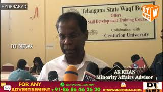 Skills Development Innitiative | Started By Telnagana State Waqf Board | Applications Started - DT