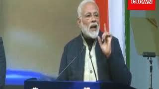 PM Modi's speech at his visit to Kashmir