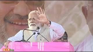 No govt has brought such a huge scheme for the farmers as PM Kisan Samman Nidhi Yojana: PM Modi