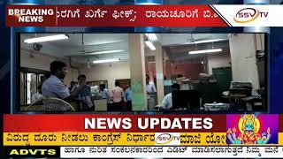 ಸರ್ಕಾರಿ ನೌಕರರಿಗೆ ಸಿಹಿ – ಕಹಿ ಸುದ್ದಿ : ನಾಲ್ಕನೇ ಶನಿವಾರ ರಜೆ?SSV TV NEWS 04/02/2019