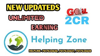 NEW UPDATES ABOUT GOAL2CR & HELPING ZONE || MONEY GROWTH