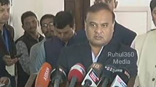 Audio clip// Himanta Biswa sarma কি কলে Zubeen ৰ সেই Viral audio clip  ক লৈ চাওঁক ?ft.????bharat ratna