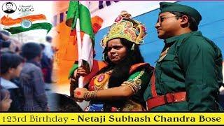 Netaji Subhash Chandra Bose's Birthday Procession || Agartala || Swattik's Vlog 2