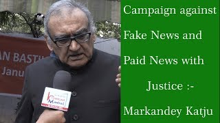 The People in the News with Justice Markandey Katju.
