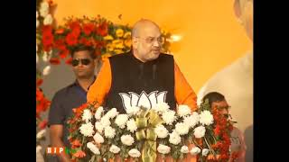 The Congress too had DBT yojana - Dealer Broker Transfer- Shri Amit Shah