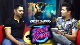 Varun Dhawans STREET DANCER 3D Teaser Reaction By Salman's Biggest Fan Anil Shah