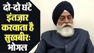 अब Kuldeep Singh Bhogal ने Sukhbir Badal के ख़िलाफ़ छेड़ी बग़ावत