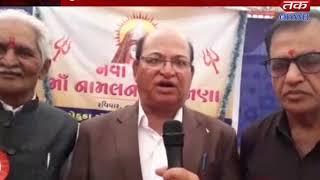 Khirasra - Mochi family program