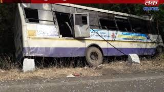 Upleta - ST Bus Accident