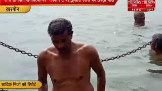 नर्मदा नदी में सोमवती अमावस्या पर लोगों ने लगाई डुबकी/ THE NEWS INDIA